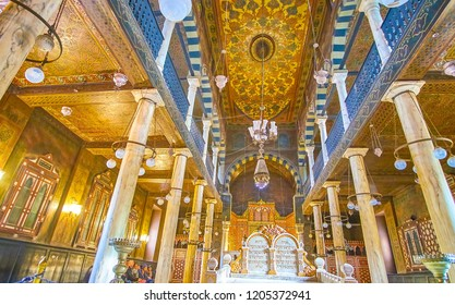 CAIRO, EGYPT - DECEMBER 23, 2017: Interior of Ben Ezra Synagogue is a mixture of ancient jew, coptic and arabic styles, that became a pearl of jewish medieval architecture, on December 23 in Cairo.