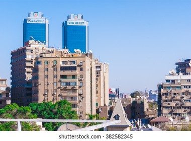 CAIRO, EGYPT - FEBRUARY 19, 2016: The two towers of the National Egyptian Bank building, on February 19 in Cairo.