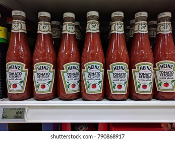 Cairo, Egypt - Jan 4, 2017: Heinz's tomato ketchups in the supermarket