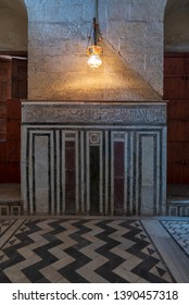 Cairo, Egypt- July 28 2018: Marble wall decorated with geometrical and floral patterns at Sultan al Ghuri Mausoleum, Old Cairo
