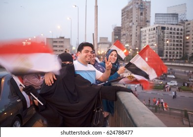 CAIRO, EGYPT - JUNE 24, 2012: minutes after announcement that Mohamed Morsi has been elected as the first Muslim Brother president of Egypt, his supporters rally to Tahrir Square, June 24, 2012.