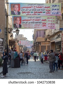 Cairo, Egypt - March 10, 2018: Banners supporting current Egyptian president Abdel-Fattah El-Sisi for a second term for the presidential elections at Al Moez Street, Gamalia district
