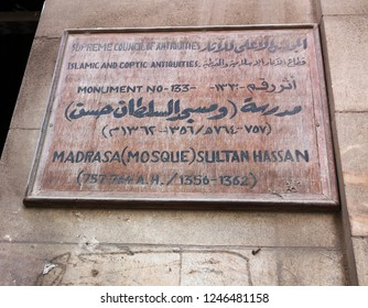 Cairo Egypt November 21 2018  a sign for an old monument