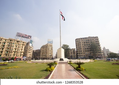 Cairo, Egypt – November 9, 2018: photo for Tahrir Square  in Cairo city capital of Egypt, and its witnessed most revolutions, and shows some buildings .and some cars
