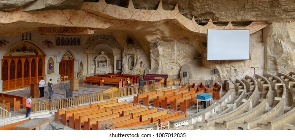 Cairo, Egypt - October 22 2016: Virgin Mary and St. Simon the Tanner Cathedral. The biggest church of seven churches of Saint Samaan The Tanner Monastery hidden in a series of caves in Mokattam hills