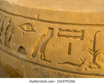 Cairo, Egypt - October 30, 2019: Column base of the throne of King Merneptah in the Mit Rahina Museum in Memphis.