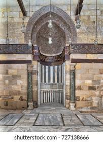 Cairo, Egypt - September 23, 2017: Mihrab (Niche) of Mausoleum of As-Saleh Nagm Ad-Din Ayyub, Al Moez Street, Old Cairo, Egypt