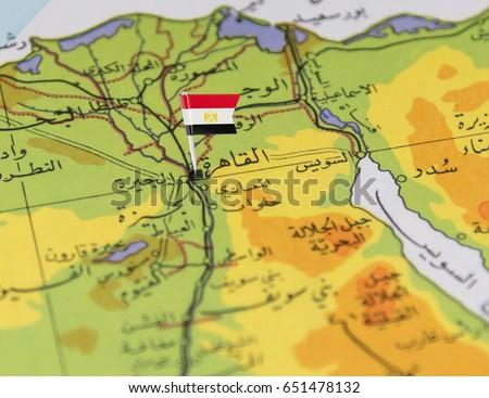 Cairo On Map Arabic Language Pin Stock Photo (Edit Now) 651478132 ...
