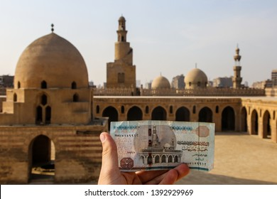 Cairos famous Ibn Tulun msoque on the Five-Egyptian-Pound Bill