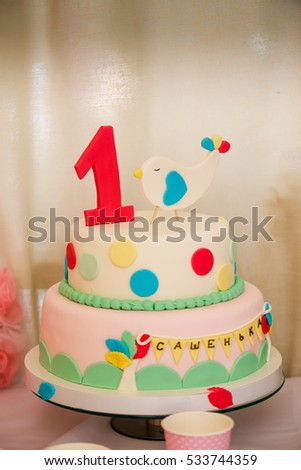 Cake Bird Numbers One Birthday Party Stock Photo Edit Now