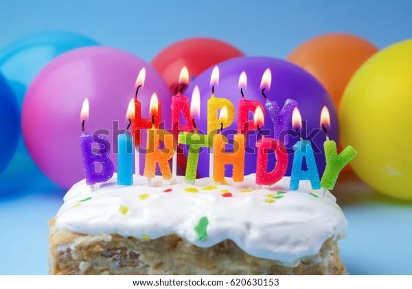 Marvelous Cake Birthday Greetings Burning Candles On Stock Photo Edit Now Funny Birthday Cards Online Elaedamsfinfo