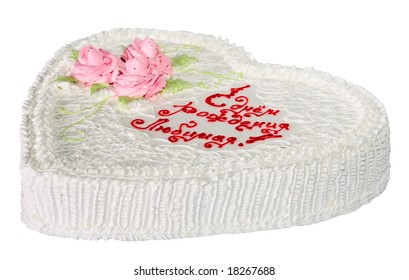 cake in the form of heart (Objects with Clipping Paths)