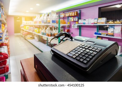 calculator Bill The convenience store