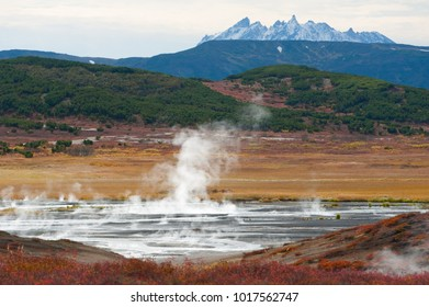 Caldera of volcano Uzon - Kronotsky nature reserve, Kamchatka, Russia