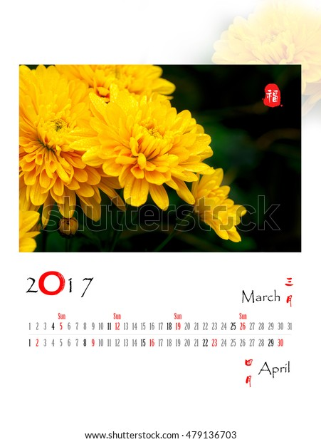 Calendar 2017 with flowers background in oriental style, March and April Translation: blessings