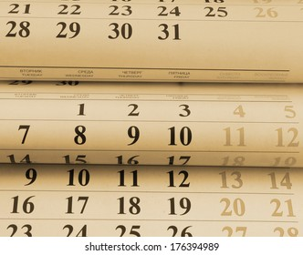 Calendar pages background