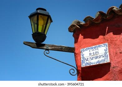 Calle de Los Suspiros Lamp in Colonia Uruguay