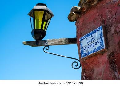 Calle de los Suspiros (Sighs Street) in Colonia del Sacramento Uruguay