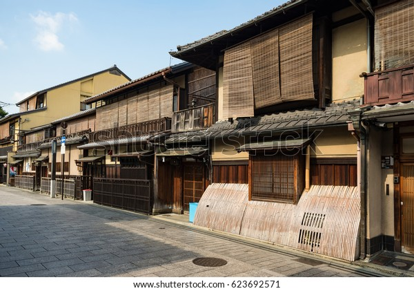 Calm street in Gion district in Kyoto.