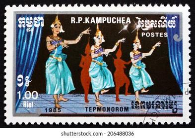 CAMBODIA - CIRCA 1985: a stamp printed in Cambodia shows Three Dancers, Traditional Dance, circa 1985