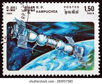 CAMBODIA - CIRCA 1985: a stamp printed in Cambodia shows Soyuz 4 Docked with Soyuz 5, Soviet Space Achievements, circa 1985