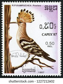 CAMBODIA - CIRCA 1987: stamp printed in Kampuchea shows upupa epops (hoopoe); birds; CAPEX 87; Scott 790 A160 0.50 riel; circa 1987
