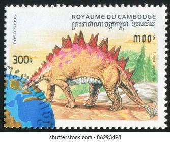 CAMBODIA - CIRCA 1996: stamp printed by Cambodia, shows Tuojiangosaurus, circa 1996.