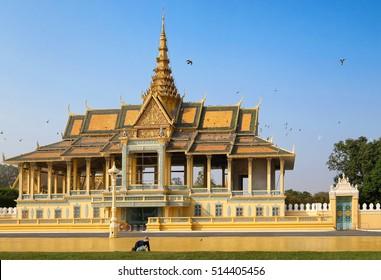 Cambodia Royal Palace ceremonial pagoda in Phnom Penh