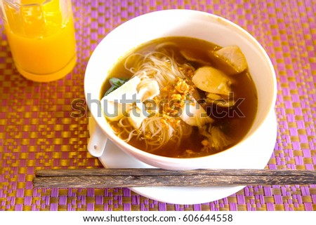 Cambodian Rice Noodle Soup Stock Photo (Edit Now) 606644558
