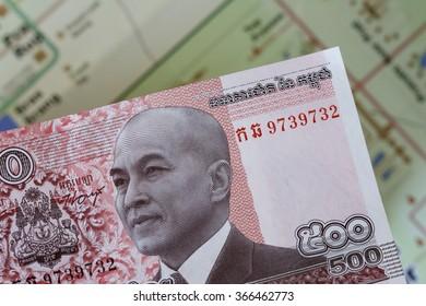 Cambodian Riel Note