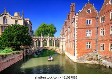 CAMBRIDGE, ENGLAND - MAY 28, 2016. Trinity College, University of Cambridge.