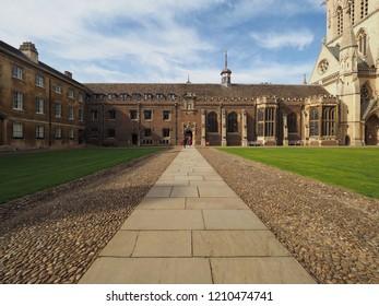 CAMBRIDGE, UK - CIRCA OCTOBER 2018: First Court at St John's College