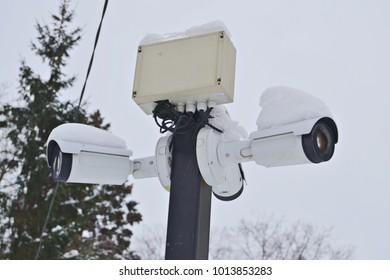 Camera outdoor surveillance.