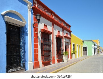 Campeche City in Mexico colonial architecture