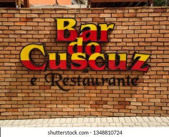 Campina Grande, Paraíba/Brazil - March 23, 2019: logo of famous restaurant of Campina Grande, BAR DO CUSCUZ, in the morning.