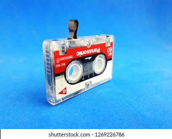 CAMPINAS, BRAZIL DECEMBER 19, 2018: The cassette or compact cassette is a standard magnetic tape for audio recording officially launched in 1963, the invention of the Dutch company. k7