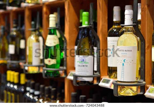 Campobasso September 162017 Varietes Italian Wines Stock Photo (Edit