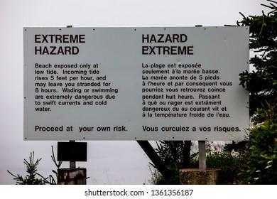 CAMPOBELLO ISLAND, NEW BRUNSWICK, CANADA - JYLY 10, 2013: Sign near Head Harbour Lightstation on Campobello Island