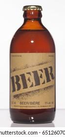 Canada: Early 1980's no-name BEER produced for Blacksmith Beverages in Richmond BC, Canada. The stubby was the standard beer bottle for all major breweries in Canada from the 1960's to early 1980's.