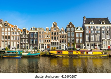 Canal houses of Amsterdam City Center.