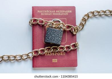 The canceled passport of a citizen of the Russian Federation. The passport is not valid. International passport