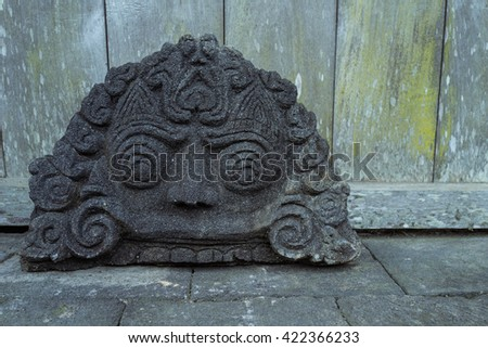 Candi Cetho Karanganyar Central Java Indonesia Stock Photo Edit Now