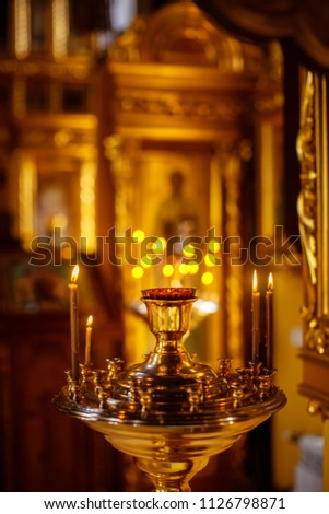 Candles Temple Near Altar Stock Photo (Edit Now) 1126798871