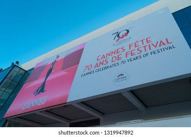 CANNES, FRANCE - OCTOBER 26, 2017: Banner of the famous Grand Auditorium Louis Lumiere during the 70th anniversary of the festival