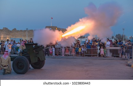 A cannon signals iftar during the holy month of Ramada in Bahrain. Arad, Bahrain June 4, 2017.