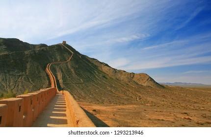 Cantilever Great Wall, Jiayuguan Great Wall, Jiayuguan City, Gansu Province