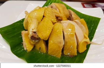 Cantonese Boiled Chicken