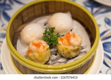 cantonese dim sum steamed dumpling and Shumai