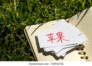 Cantonese; Learning New Language with Handwritten Flash Cards. Translation; Apple