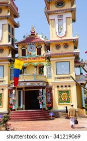 Cao Dai Temple,  Mekong River delta,  Vietnam